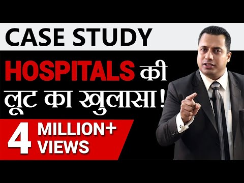 Xxx Mp4 Indian Medical System की असलियत Case Study Dr Vivek Bindra 3gp Sex