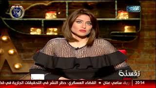 الناس سألت المنفسنات ممكن تتجوزي راجل مش مصري وتفتكري ايه مميزاته؟ .. شوف ردهم!