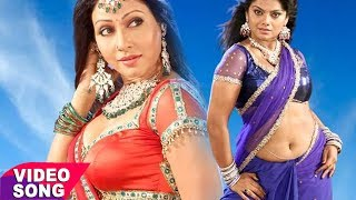 Pakhi Hegde New Top Hot Song 2017 - राते बलमुआ दिहले गारी  - Lahariya Luta Ae Raja Ji