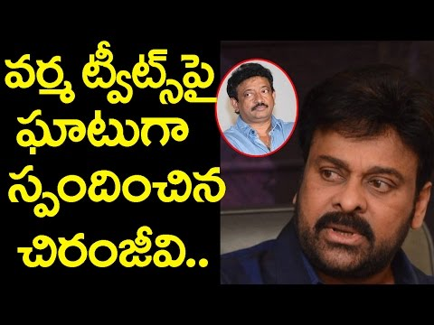 watch Chiranjeevi Reacts on RGV Tweets on Nagababu | Khaidi No 150 Pre Release Function | Friday Poster