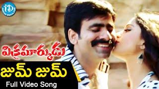 Vikramarkudu Movie - Jum Jum Maya Video Song    Ravi Teja    Anushka Shetty    M M Keeravani