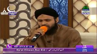 Junaid Shaikh Attari With Haji Abdul Habib Attari