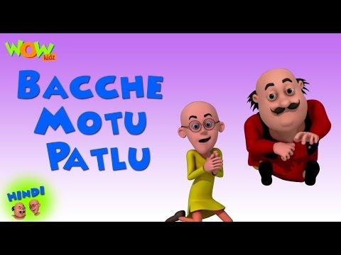 Bacche Motu Patlu - Motu Patlu in Hindi - 3D Animation Cartoon for Kids -As seen on Nickelodeon