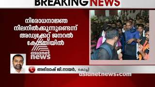 High Court flays Kerala Govt on Sabarimala issues