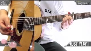 [Just Play!] 봄인가 봐 (Spring Love) - 에릭남 x 웬디(Eric Nam x Wendy) [Guitar Tutorial|통기타 강좌]