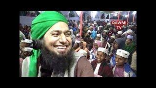 Bangla Waz Maulana Monjur Rashid Amini 2016