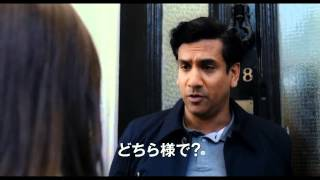 Diana Japanese Trailer 2013)   Naomi Watts, Naveen Andrews Movie HD