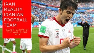 Iran National Football Team , 2018 FIFA World Cup Qualification Highlights & Goals