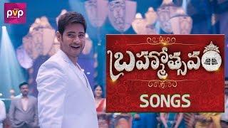 Mahesh Babu's Brahmotsavam Song Fan Made By P.R