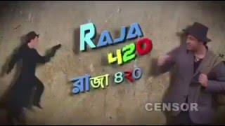 Raja 420 2016 Bangla Movie Trailer By Shakib Khan & Apu HD RJ ROCKY