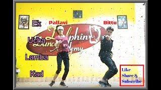 Ek uncha lamba kad//Welcome movie // Dance By Bittu &Pallavi // Choreographed By Both //
