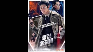 Phantom Detective (2016) - Theme Music