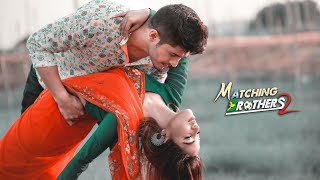Tui Amari | Matching Brothers 2 | Niloy Alamgir | Sabbir Arnob | Samira Mahi | Menon khan | Shetol