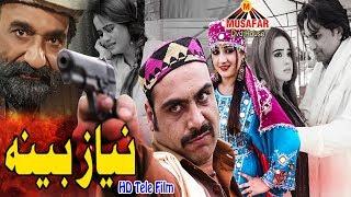 Nyazbeena 2018   Pashto Drama    HD Video   Musafar Music