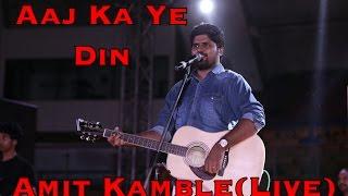 Amit Kamble - Aaj Ka Ye Din (LIVE)
