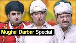 Khabardar Aftab Iqbal 22 April 2018 - Mughal Darbar Special | Express News