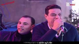 ميمي عامر  طارق شحته دويتو جامد مع الموسيقارحسام خرب مليونيه السعيدسويدان افراح خالدالوزه