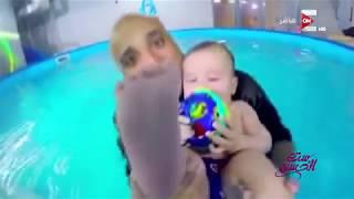 ست الحسن - رياضة سباحة أطفال حديثي الولادة