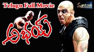 Abhay Telugu Full Movie || Kamal Hassan | Raveena Tandon | Manisha Koirala