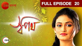 Swapath - Watch Full Episode 20 of 16th October 2012