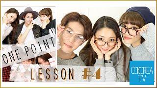【レッスン】#4可愛い発音♡韓国語で『お腹が減った』と『お腹いっぱい』とは!?~One point lesson~