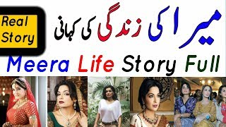 Meera Full Life Story, house, Age, Personal Life, Career, Biography