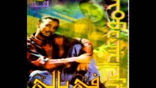 محمود عبد العزيز - ألبوم في بالي كامل