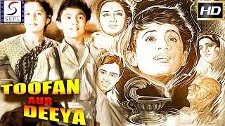 Toofan Aur Deeya | Hindi Full Classic Movie l Satish Vyas, Nanda, Rajendra Kumar | 1956