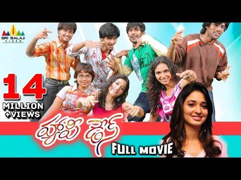 Happy Days | Telugu Latest Full Movies | Varun Sandesh, Tamannah, Nikhil