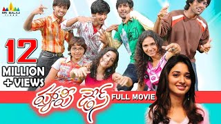 Happy Days | Telugu Latest Full Movies | Varun Sandesh, Tamannah, Nikhil