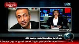 القاهرة والناس| حفيد حسن البنا يعترف بإقامة علاقة جنسية .. مع ضحيته الثالثة!