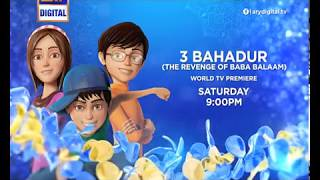 3 Bahadur Movie 02: The Revenge of Baba Balaam (Urdu, Hindi) Promo - ARY Digital