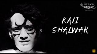 Ek Purani Kahani | Kaali Salwar [Full Story] | Saadat Hasan Manto