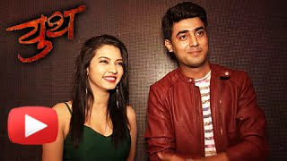 Meet New Young Characters Of Youth | Mira & Akshay | Marathi Movie 2016