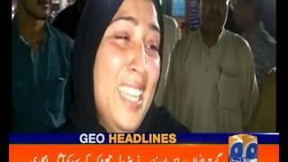 Geo Headlines 05 AM 29-March-2017