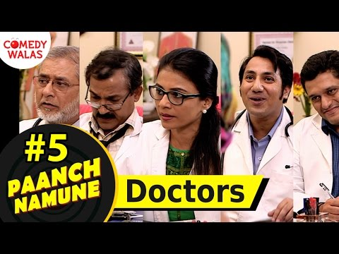 Paanch Namune - Typical Indian Doctors #Comedywalas
