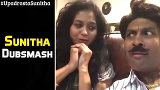 My Funny Dubsmash as Kovai Sarala   Singer Sunitha   Telugu Dubsmash