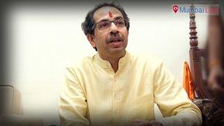Next mayor will be of Sena only: Uddhav Thackeray | Mumbai Live