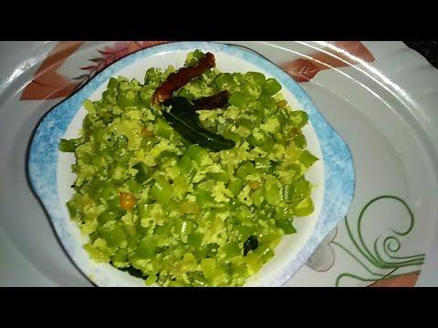 Xxx Mp4 Quick Easy Beans Palya In Kannada Malnad Style Beans Palya In Kannada French Beans Recipe 3gp Sex
