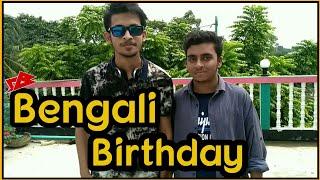 Bangla New Funny Video | জন্মদিনে বাঙ্গালী | Types of Bengali birthday wish | Rahmot Jamy | New 2017