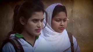 Evtesing 2017 bangla short film by 7 star group,presented by mc multimedia