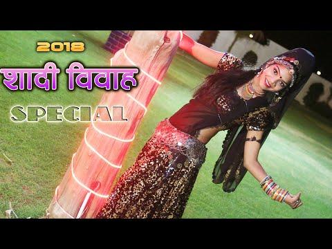 Xxx Mp4 शादी विवाह का धमाकेदार Dj Song Hansa Rangili ब्याण मोड़ी घणी आई Laxman Sharma Banwari Sain 3gp Sex