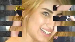 فضيحة الفنانه اماني علاء جديد جديد شاهد قبل الحذف