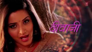 'Kavan Jaadu Kailu' Bhojpuri Lyrics Video | Vikrant & Monalisa | Premleela
