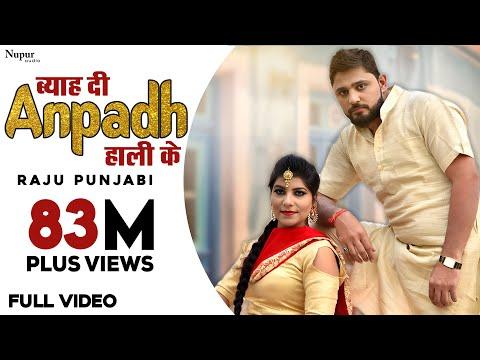Xxx Mp4 Byah Di Anpadh Hali Ke Raj Mawer Raju Punjabi Pardeep Boora Pooja Hooda New Haryanvi Songs 2018 3gp Sex