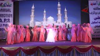 Beautiful performance: Haq Allah - Hasbi Rabbi Jallallah - APS, Bhatkal annual Gathering
