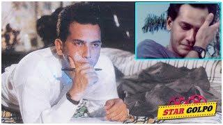 সালমান শাহ্কে যেভাবে কাঁদিয়েছেন পরিচালক মালেক অফিসারী। Latest Bangla News | Salman shah