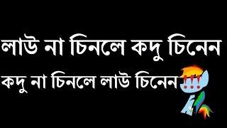 Waz Mahfil. Mawlana saheb ohabider aki bollen !!! মুফতী আলাউদ্দিন জিহাদীkeep listening