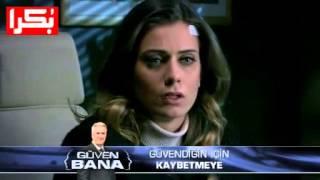 مسلسل وادي الذئاب الجزء السابع مدبلج الحلقة 32 HD