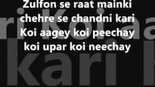 Jalebi Bai - Double Dhamaal - lyrics